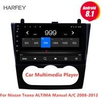 Harfey Android 8.1 Multimedia Player with GPS Nav Radio 9 for Nissan Teana ALTIMA Manual A/C 2008 2012i WIFI Digital TV SWC TPM