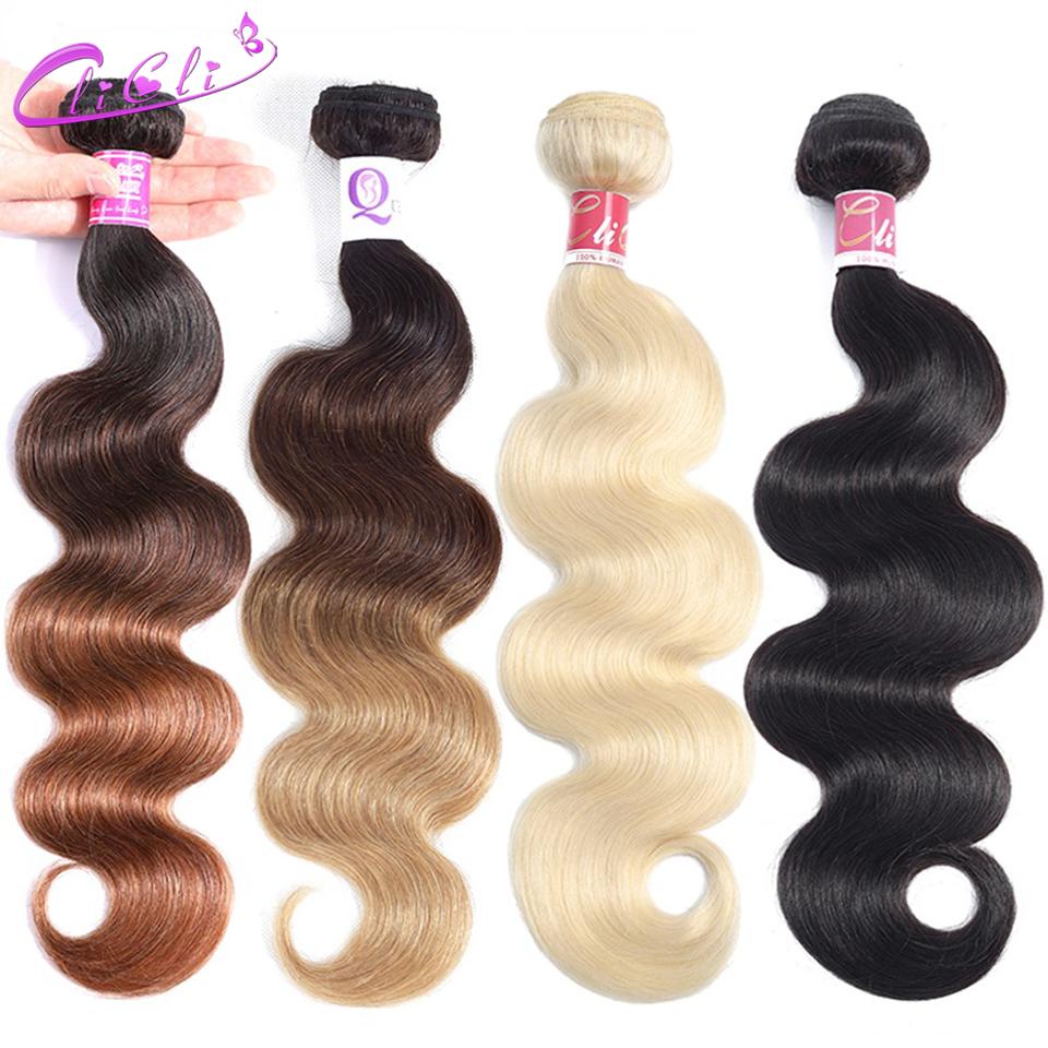 613 Blonde 3 Bundles Remy Human Hair Bundles Bodywave Natural Color Brazilian Hair Weave 3 Bundles Ombre Three Tone 1b 4 27 30