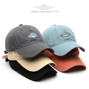 SLECKTON Good Quality Baseball Cap for Women and Men Fashion Embroidery Hats Casual Snapback Hat Cotton Cap Hip Hop Caps Unisex