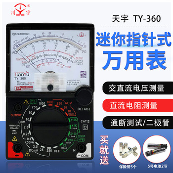 Nanjing Tianyu Meter TY-360 Mini Pointer Multimeter Pointer Universal Watch High Precision Mechanical Multimeter sanwa yx360trf simulation multimeter pointer type best selling multimeter zero center instrument 200mohm resistance measurement