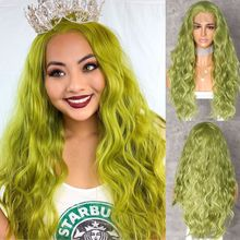BeautyTown Dark Light Green Yellow Beige Natural Water Wave Hair Women Makeup Wedding Party Gift Synthetic Lace Front Daily Wigs