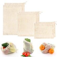 Экологичная многоразовая сумка для овощей, хлопковые сетчатые сумки, производящая сумка для кухни, сумки для овощей и фруктов, многоразовая хлопковая хозяйственная сумка