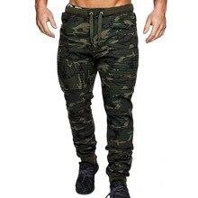 MJARTORIA 2020 Camouflage Jogging Pants Men Sports Leggings Fitness Tights Gym J