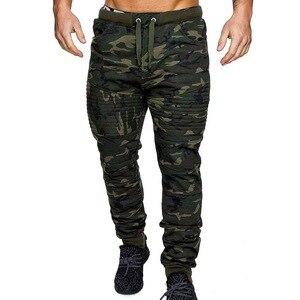 MJARTORIA 2020 Camouflage Jogging Pants
