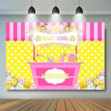 Lemonade stand baby shower backdrop lemonade Вечерние Декорации