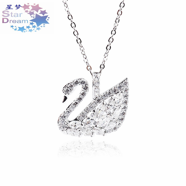 Swarovski Element Crystal Silver Swan Necklace Small Hollow Out Swan Necklace Horse Eye Swan Necklace Batch