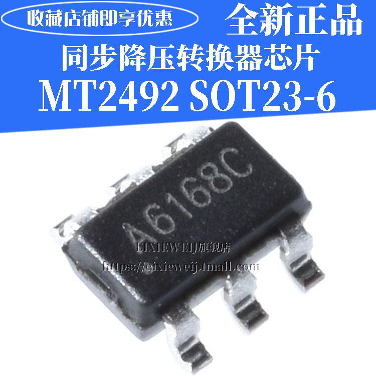 10PCS/LOT   MT2492 SOT23-6  New Original In Stock