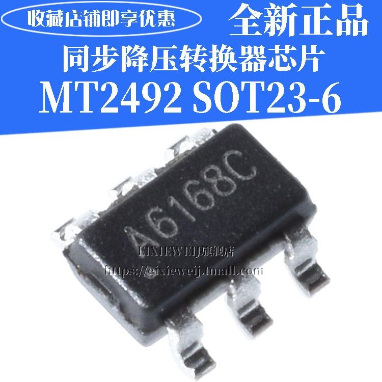 10PCS/LOT   MT2492 SOT23-6  New Original In Stock