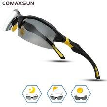 COMAXSUN Professional Photochromic Polarized Cycling Glasses Bike Goggles MTB Sports