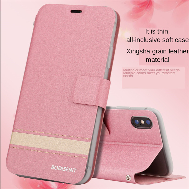 Leather Phone <font><b>Case</b></font> For <font><b>OPPO</b></font> A83 A3 A73 A5 A33 A37 A59 <font><b>A57</b></font> A79 A7 A9 2020 A11X A91 A8 R9 R9S R11 R11S Plus R15 R17 Pro <font><b>Case</b></font> Cover image