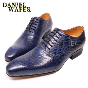 Men Oxford Shoes Snake Skin Prints Classic Style Formal Man Dress Business Office Wedding Lace Up Pointed Toe Men Leather Shoes men leather shoes snake skin prints mens business dress classic style brown black lace up pointed toe shoes for men oxford shoes