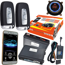 cardot 2019 gps car alarm security syste