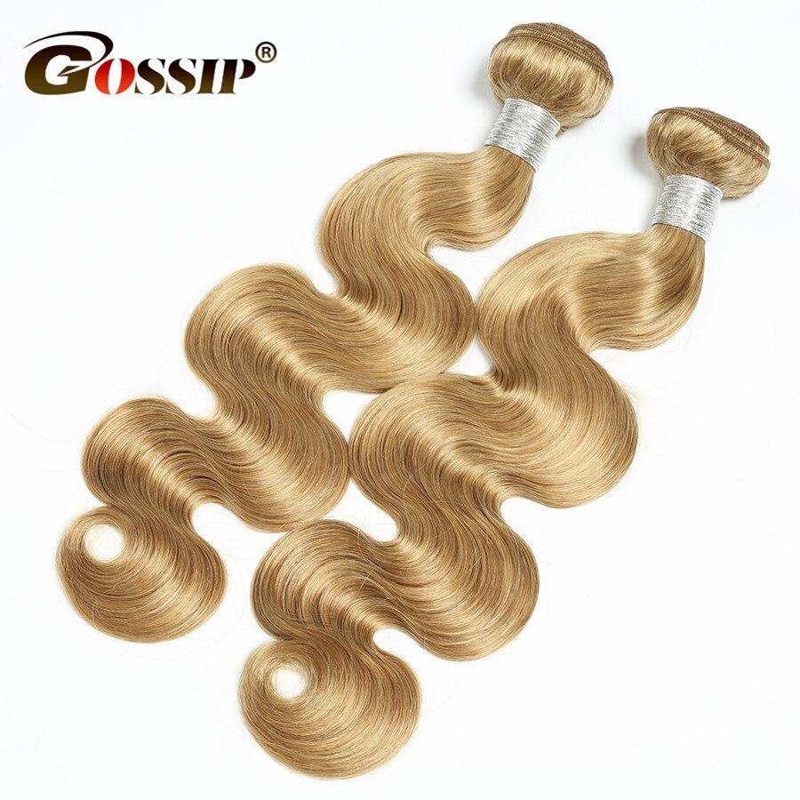 Honey-Blonde-Bundles-10-26-Inch-Body-Wave-Bundles-Hair-Extensions-Gossip-Peruvian-Hair-Bundles-Non (5)