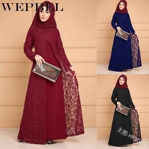 WEPBEL мусульманский халат из двух частей, женское кружевное платье в стиле пэчворк с длинными рукавами и круглым вырезом, облегающее платье д...
