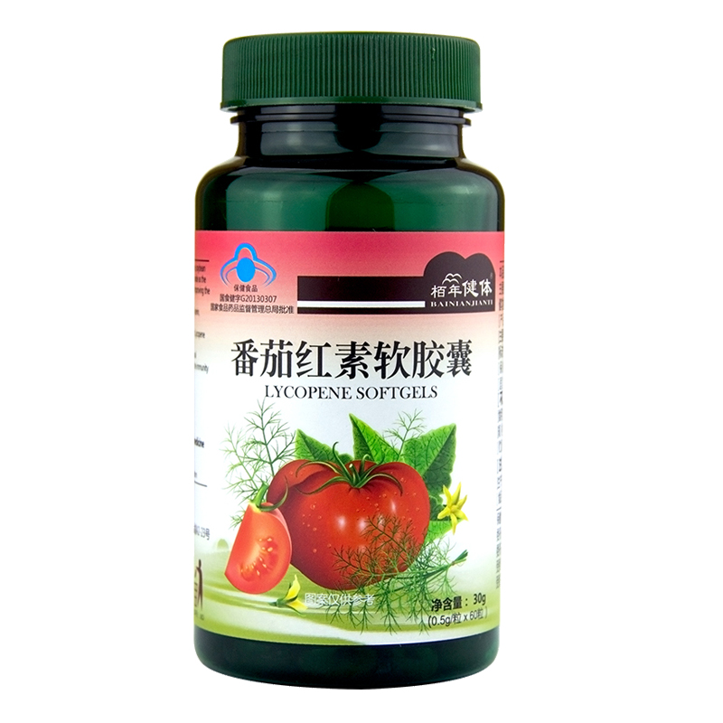 1 Bottle Tomato Extract Lycopene Softgel Capsule Protect Prostate Male Enhance