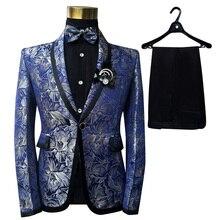 PYJTRL Mannen Shawl Revers 3 Delige Set Pak Blauw Bloemen Patroon Jacquard Wedding Bruidegom Zangers Prom Kostuum Nieuwste Jas Broek ontwerpen