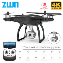 ZWN X35 Pro GPS Drone with WiFi 4K HD Camera Three-Axis Gimbal Profissional RC Quadcopter Brushless Motor FPV Dron Vs SG906 Pro