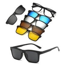 Monture de lunettes optique pour hommes et femmes, avec 5 clips, lunettes magnétiques polarisées, pour myopie masculine, RS159