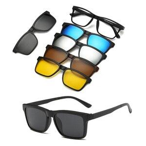 Image 1 - Monture de lunettes optique pour hommes et femmes, avec 5 clips, lunettes magnétiques polarisées, pour myopie masculine, RS159