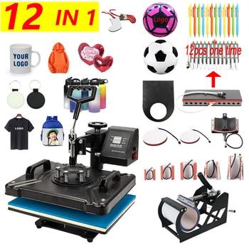 Máquina de prensado en caliente 12 en 1, sublimación/prensa de calor, Máquina de transferencia de calor para taza/tapa/camiseta/Fundas de teléfono/pluma/llavero/bola