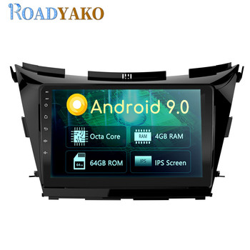 10.1'' Android Car Frame Video Player GPS Navigation For Nissan Murano 2015-2019 Stereo Auto Car Radio Multimedia system 2 Din image