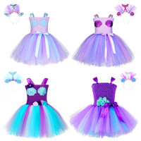 Mermaid Princess Girl Tutu Dress Purple Sea Blue Flowers Shell Toddlers Birthday Party Cartoon Costume Halloween Carnival Wear