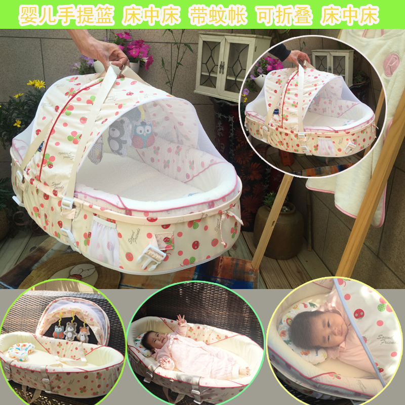 Neonatal Bed Baby Bed Foldable Baby Bed With Mosquito Nets Portable Bb Bed Hand Basket Travel Bed Carrier Bed