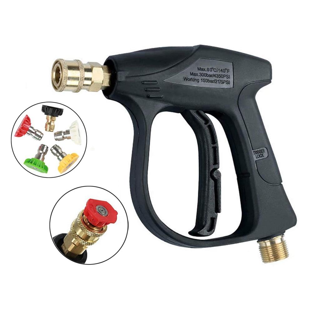 Pistolet à eau haute pression avec 5 pièces 1/4