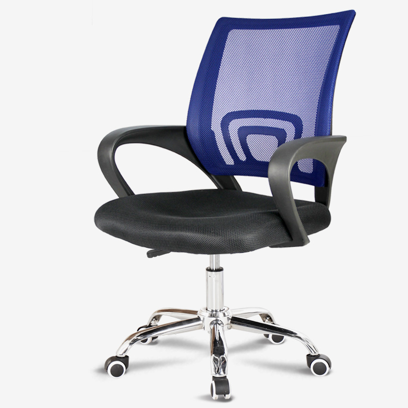 Computer Chair Home Back Office  Mahjong Lift Swivel  Staff Special  Modern Minimalist Student