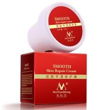 Smooth-Skin-Repair-Cream Remove-Stretch-Marks Maternity Skin-Care Anti-Wrinkle Postpartum