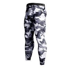 Men/'s Compression Pants Training Fitness Sports Leggings Jogging Sportswear Yoga