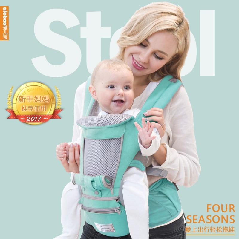 Ergonomic Baby Carrier Infant Waist Belt Kids Hipseat Sling Front Facing Kangaroo Ventilated Wrap Carrier For Baby Travel 0-36M