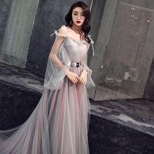 Женское Сетчатое платье с вышивкой серое элегантное макси на