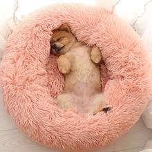 Dormir de lujo suave cama de peluche para perro forma redonda saco de dormir perrera gato sofá para cachorro cama mascota Casa de invierno cálido cojín para camas Cama de Gato