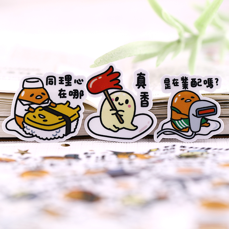 39pcs Cute Food Lazy Egg Warmth Article Stickers DIY Stickers Kids Waterproof DIY Decals Sticker For Fridge Suitcase Stationery