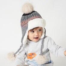Шапка ушанка для мальчиков зимние шапочки девочек с помпоном
