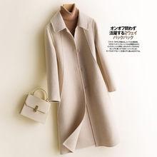2019 Autumn Winter New Women's 100% Wool Coat Double-sided Cashmere Coat Long Casual Female Elegant Office Lady Overcoat R1018