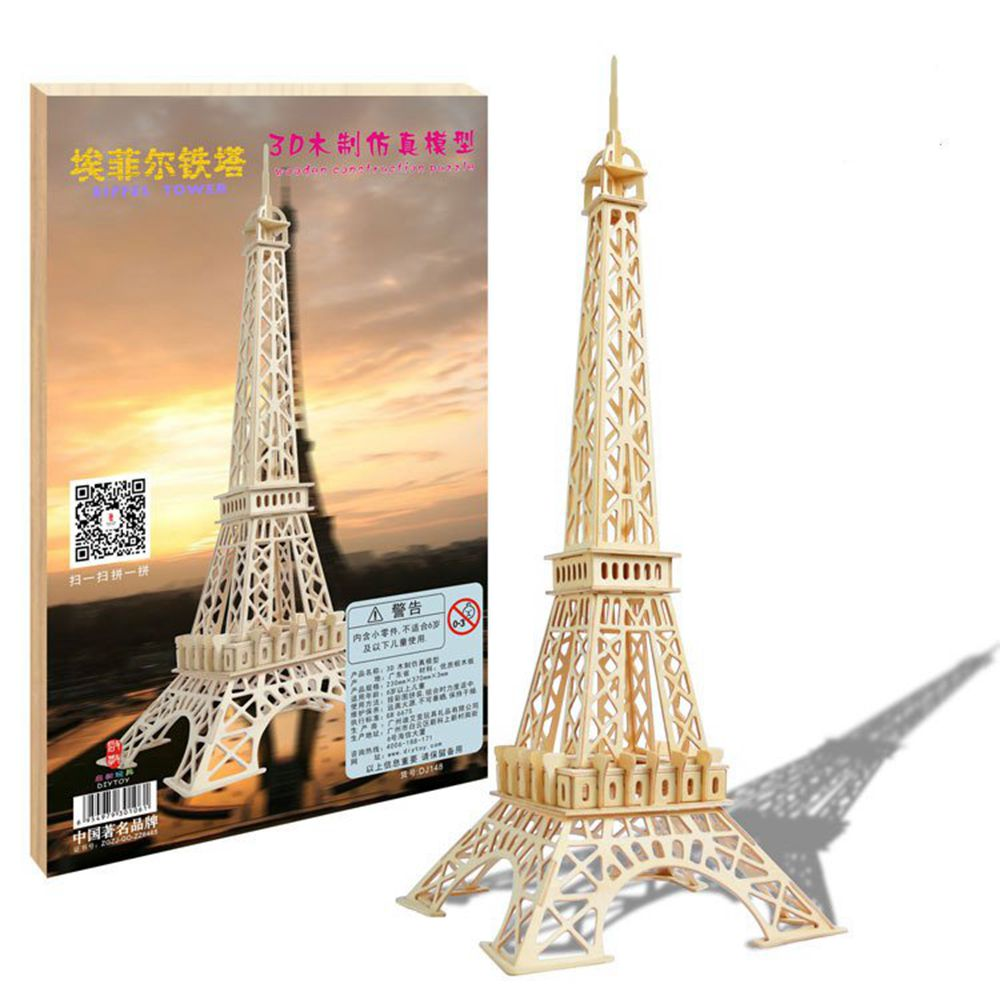 3D Three-dimensional Puzzle Wooden Toy Stall Selling Children's Educational And Creative Eiffel Tower Promotional Gifts