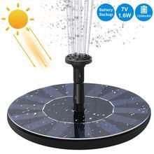 Набор для полива фонтанов, 7 в, солнечный насос, погружной водопад, плавающая солнечная панель, водяной фонтан для сада