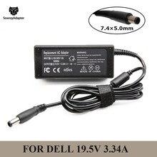 19.5V 3.34A 7.4*5.0mm 65W laptop AC power adapter charger for Dell Dell Latitude E5440 E5470 7480 E6540 E7440 E7450 E7250 E6440