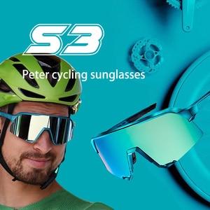 Peter limited esportes ao ar livre óculos de sol da bicicleta speedcraft ciclismo óculos de sol esporte óculos de velocidade