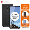 OUKITEL Y1000 2 ГБ 32 ГБ 2 карты смартфон Android9.0 MT6580P четырехъядерный 6,08