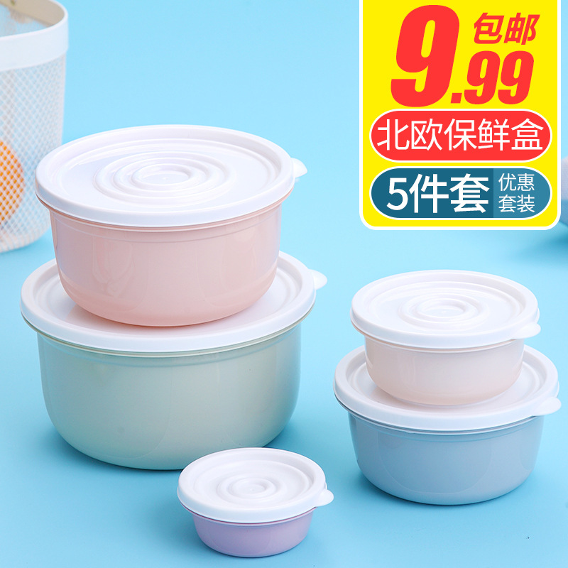 Refrigerator Freshness Box Plastic Lunch Box Circle Microwave Oven Heater Band For Bowl Lunch Box Lunch Box Fruit Storage Box