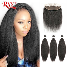 RXY Brazilian Hair Weave Bundles With Frontal Kinky Straight Human Closure 3 Lace Front Remy