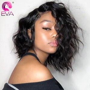Image 2 - Парик из эва с волнистыми волосами, для чернокожих женщин, без клея, с короткими вьющимися натуральными волосами, с предварительно выщипанными влажными и волнистыми волосами