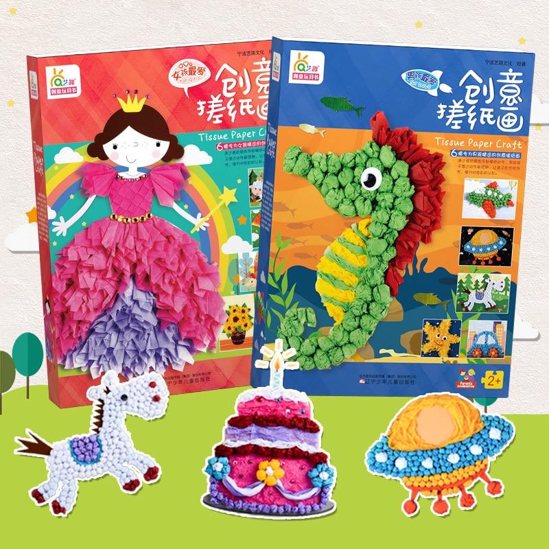 Novo 2019 DIY Brinquedos Artesanais Para Crianças Rainbow Papel Artesanato Crianças Jouet Enfant Artes E Artesanato Feitos À Mão Do Bebê Para O Menino menina