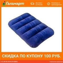 Подушка надувная INTEX, 43*28*9 см