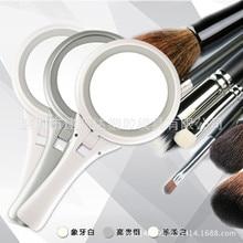 Ручное зеркало для макияжа настраиваемое зеркало для макияжа завод напрямую от производителя светодиодный Ручное зеркало изысканный рекламный