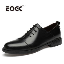 High Quality Genuine Leather Men Shoes Formal Shoes Lace Up  Business Dress Oxfords Classic Wedding Shoes Men цена 2017