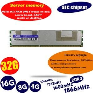 REG ECC RAM server heat sink memory SEC chipset 4GB DDR3 PC3 1333MHz 1600Mhz 1866Mhz 8G 1333 1600 1866 X79 X58 x99 LGA2011 2011